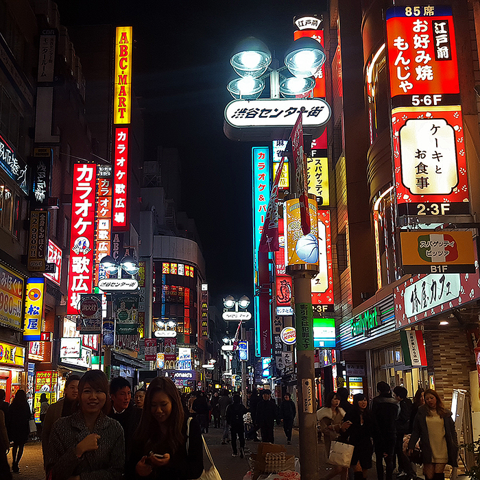 Tokyo for Christmas