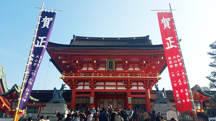 Yasaka Shrine_Kyoto
